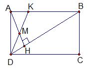 Đề thi Toán 8 học kì 2 có lời giải: Tính thể tích hình hộp chữ  nhật ABCD.EFGH