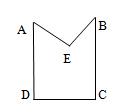 Kiểm tra giữa kì 1 toán 4 có đáp án trường Tiểu học Trần Quang Khải