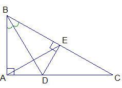 Kiểm tra 1 tiết Hình học 7 Chương 3 Quan hệ giữa các yếu tố trong tam giác – Các đường đồng quy của tam giác: Chứng minh EH // AC