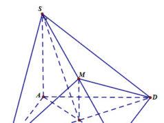 Kiểm tra học kì 2 [Toán lớp 11]: Trong các giới hạn sau đây, giới hạn nào là 0?
