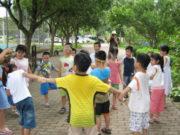 Hướng dẫn cho trẻ chơi trò 'Bịt mắt bắt dê'