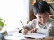 Đề kiểm tra giữa học kì 1 môn Ngữ Văn lớp 6: Lập dánh sách các danh từ chỉ đơn vị và danh từ chỉ sự vật trong đoạn văn trên