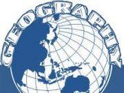 Thi kì 1 môn Địa lớp 11: Toàn cầu hóa kinh tế bên cạnh những thuận lợi,còn có những mặt trái đặc biệt là gì?