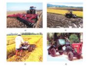 Bài 36. Động cơ đốt trong dùng cho máy nông nghiệp – Công nghệ 11: Trình bày đặc điểm của hệ thống truyền lực trên máy kéo bánh hơi.