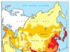 Bài 6. Thực hành: Đọc, phân tích lược đồ phân bố dân cư và các thành phố lớn của châu Á – Địa lí 8: Làm việc với hình 6.1 (SGK trang 20)