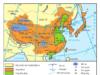 Bài 12. Đặc điểm tự nhiên khu vực Đông Á – Địa lí 8: Em hãy nêu lên các sông lớn ở Đông Á và nơi bắt nguồn của chúng.