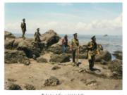 Bài 14. Chính sách quốc phòng và an ninh – GDCD 11: Nêu những phương hướng cơ bản nhằm tăng cường quốc phòng và an ninh.