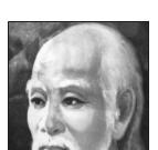 Bài 28 phần 2: Sự phát triển của văn hóa dân tộc cuối thế kỉ XVIII nửa đầu thế kỉ XIX – Lịch sử 7: Về một số thành tựu văn học, nghệ thuật,