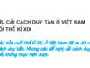 Bài 28. Trào lưu cải cách Duy Tân ở Việt Nam nửa cuối thế kỉ XIX – Lịch sử 8: Kể tên các nhà cải cách cuối thế kỉ XIX. Trình bày nội dung một số đề nghị cải cách.