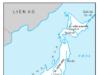 Bài 9. Nhật Bản – Lịch sử lớp 9: Hãy nêu ý nghĩa của những cải cách dân chủ ở Nhật Bản sau Chiến tranh thế giới thứ hai.