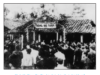 Bài 24. Cuộc đấu tranh bảo vệ và xây dựng chính quyền dân chủ nhân dân (1945 – 1946) – Lịch sử 9: Đảng và Chính phủ đã tiến hành những biện pháp gì để củng cố và kiện toàn chính quyền cách mạng ?