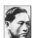 Bài 24. Việt Nam trong những năm chiến tranh thế giới thứ nhất (1914-1918) – Lịch sử 11: Trong thời gian chiến đấu, Việt Nam Quang phục hội đã hoạt động với những hình thức nào?