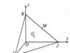 Bài 5, 6, 7, 8 trang 81 Hình học 12 Nâng cao: Hệ tọa độ trong không gian