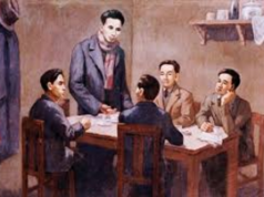 Đề kiểm tra 1 tiết học kì II Lịch sử 9 – SBT Sử lớp 9: Trình bày hoàn cảnh và nội dung của hội nghị lần thứ 8 Ban Chấp hành Trung ương Đảng (5-1941)
