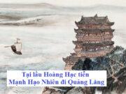 Soạn bài Tại lầu Hoàng Hạc tiễn Mạnh Hạo Nhiên đi Quảng Lăng Văn 10: Cái hay của thơ Đường được thể hiện ở chỗ nào?