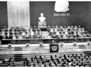 Bài 33. Việt Nam trên đường đổi mới đi lên chủ nghĩa xã hội (từ năm 1986 đến năm 2000) SBT Sử lớp 9: Trình bày ý nghĩa của những thành tựu và nêu những khó khăn, tồn tại trong 15 năm thực hiện đường lối đổi mới ( 1986-2000)