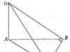 Kiểm tra 1 tiết Chương 2 – Mặt nón, mặt trụ, mặt cầu môn Hình học 12: Diện tích xung quanh của hình trụ bằng gì?