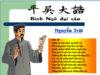 Soạn bài Đại cáo bình Ngô – Nguyễn Trãi Văn 10: Tóm lược nội dung của từng đoạn