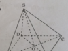 Bài 56, 57 trang 149 SBT Toán 8 tập 2: Hình chóp lục giác đều S.ABCDEH…Chiều cao hình chóp?