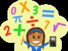 Bài 19, 20, 21, 22 trang 77 SBT Toán Đại số 10: Giải và biện luận các phương trình sau theo tham số m: 2m(x – 2) + 4 = (3 – m^2)x ?