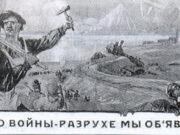 Bài 10. Liên Xô xây dựng chủ nghĩa xã hội (1921-1941) SBT Sử lớp 11: Chính sách kinh tế mới do Lê-nin khởi xướng vào thời gian nào ?