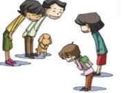 Giải bài tập trang 26,29,30,31 SBT GDCD lớp 6: Lịch sự, tế nhị có ý nghĩa gì trong gia đình và với mọi người xung quanh ?