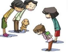 Bài 9. Lịch sự, tế nhị – SBT GDCD lớp 6: Lịch sự, tế nhị có ý nghĩa gì trong gia đình và với mọi người xung quanh ?