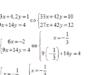 Bài 25, 26, 27, 28 trang 11 SBT Toán 9 tập 2:Tìm hai số a và b sao cho 5a – 4b = -5 và đường thẳng ax + by = -1 đi qua điểm A (-7; 4)