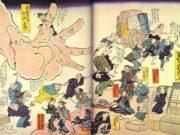 Bài 1. Nhật Bản SBT Sử lớp 11: Chủ nghĩa tư bản ở Nhật Bản phát triển nhanh chóng vào thời gian nào ?