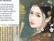 Soạn bài Đọc Tiểu Thanh kí – Nguyễn Du Văn 10: Vì sao Nguyễn Du lại đồng cảm với số phận của nàng Tiểu Thanh?