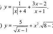 Đề kiểm tra giữa kì 1 lớp 10 môn Toán 2019 – THPT Đống Đa: Gọi I là điểm đối xứng với A qua B, đường thẳng IG cắt AC tại E. Tính tỉ số EA/EC