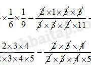 Bài 1, 2, 3, 4 trang 95, 96 Vở BT Toán 4 tập 2: Một tờ giấy hình chữ nhật có cùng diện tích với tờ giấy hình vuông đó và có chiều dài 4/5 m. Tính chiều rộng hình chữ nhật