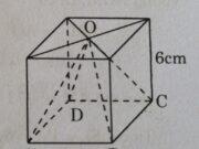 Bài 66, 67, 68, 69 trang 152 SBT Toán lớp 8 tập 2: Tính thể tích hình chóp tứ giác đều O.ABCD