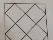 Bài 20, 21, 22 trang 136, 137 SBT Toán 8 tập 2: Hai đường thẳng cùng vuông góc với một đường thẳng thứ ba thì song song với nhau?