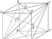 Bài 3.33, 3.34, 3.35, 3.36 trang 162 SBT Hình học 11: Chứng minh mặt phẳng (SIK) vuông góc với mặt phẳng (SBC) ?