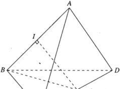 Bài 3.37, 3.38, 3.39, 3.40 trang 162 SBT Hình học 11: Tính khoảng cách giữa hai đường thẳng AB và SG ?