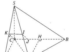 Bài 3.44, 3.45, 3.46 trang 164 SBT Hình học 11: Tính khoảng cách giữa hai đường thẳng chéo nhau SA và BC ?