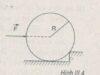 Bài III.5, III.6, III.7, III.8 trang 51, 52 SBT Vật Lý 10: Em hãy tính độ lớn và hướng của gia tốc của thuyền ?