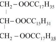 Bài 47.1, 47.2, 47.3, 47.4, 47.5 Trang 57 SBT Hóa học 9: Cho m kg chất béo tác dụng vừa đủ với NaOH thu được 17,72 kg hỗn hợp muối và 1,84 kg glixerol. Tính m và khối lượng NaOH đã dùng